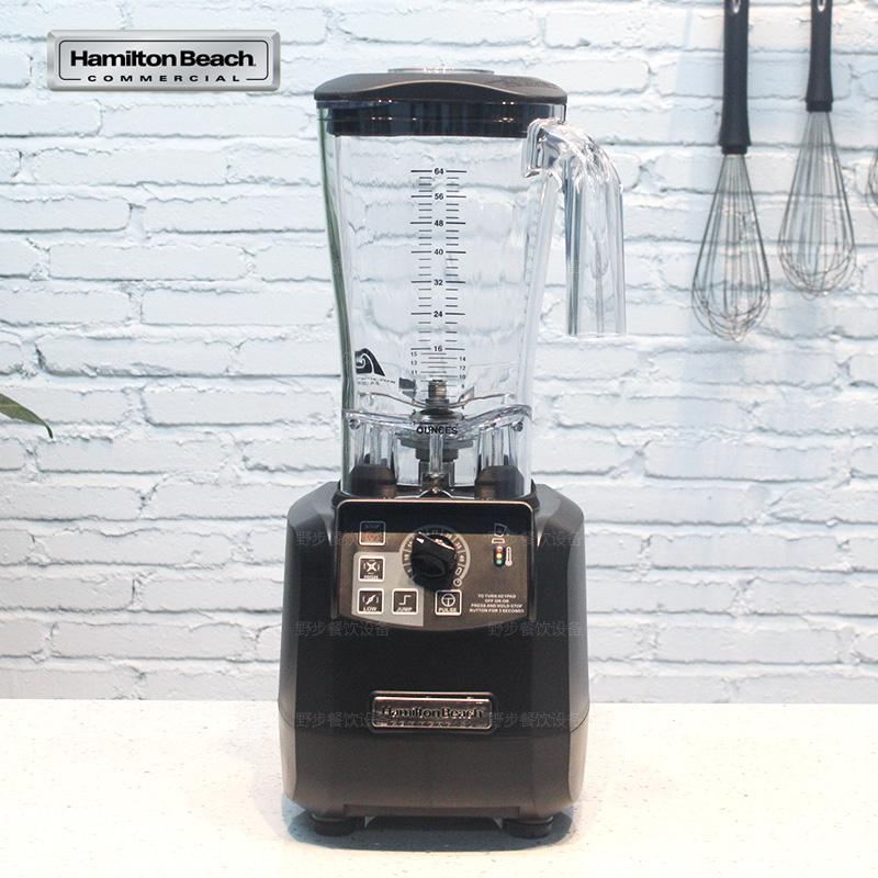 美国咸美顿Hamilton Beach HBH650商用沙冰机 刨冰碎冰机搅拌机