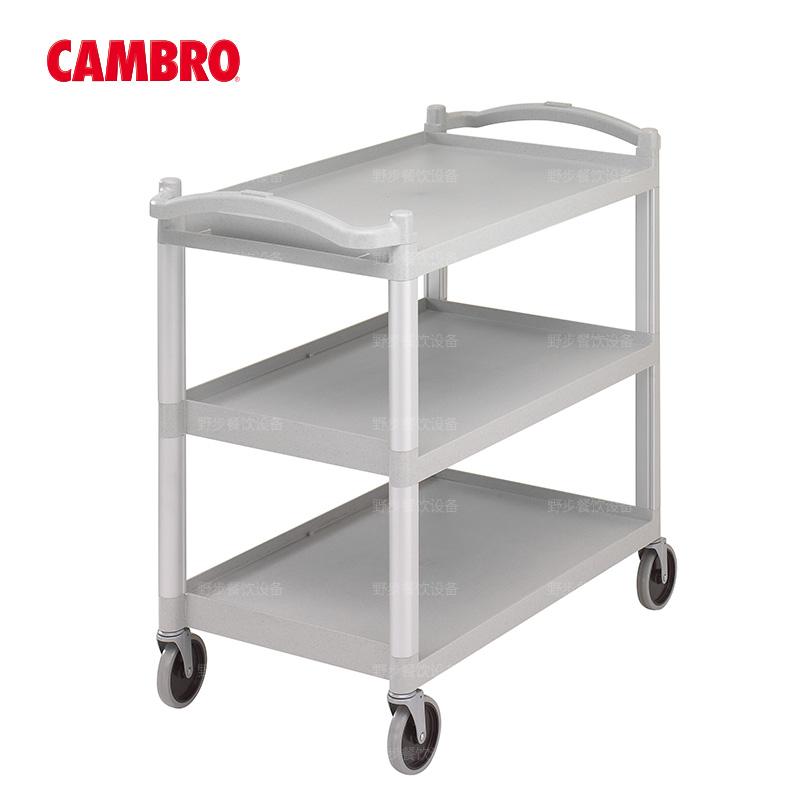 CAMBRO勘宝酒店用品移动餐车 多功能服务车BC340KD