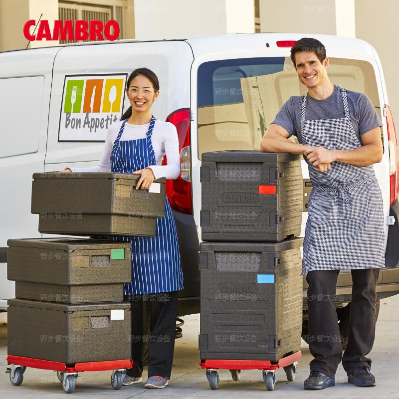 美国CAMBRO勘宝EPP保温箱 配送冷藏箱保鲜箱泡沫箱 送餐箱超大