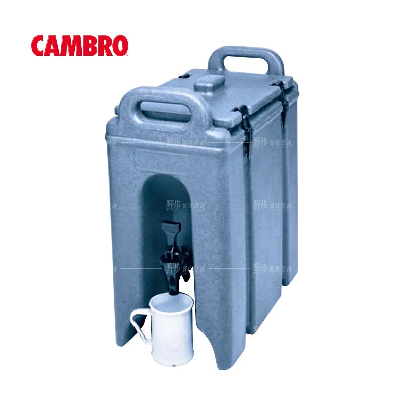美国CAMBRO勘宝酒店餐饮餐厅饮料汤品保温桶/保温箱250LCD-9.4升