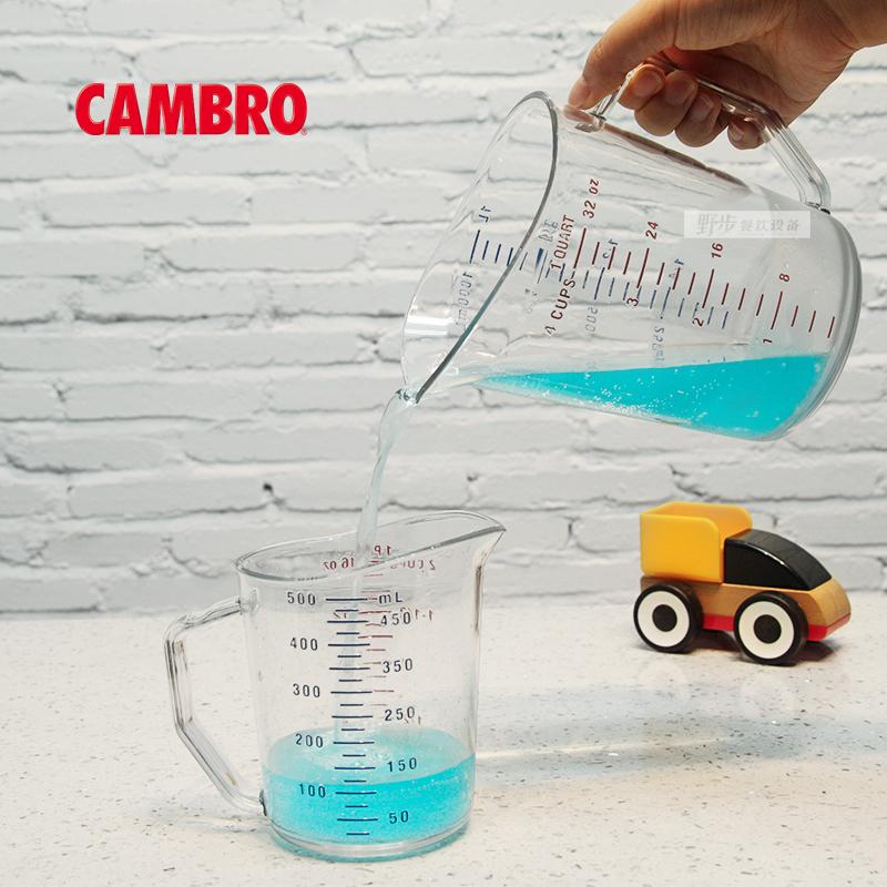 美国CAMBRO勘宝 烘焙工具透明塑料量杯带刻度 100MCCW 1L 32oz