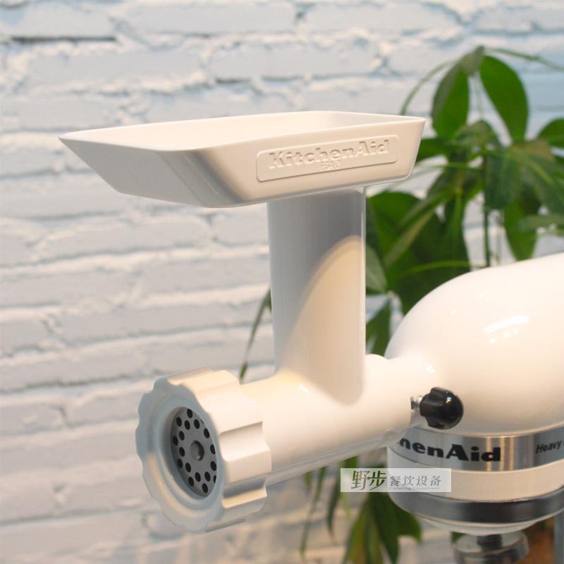 美国厨宝KitchenAid 厨师机原装进口配件 绞肉器 研磨器 研磨机