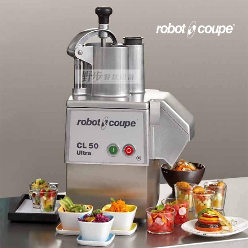法国进口乐巴托ROBOT COUPE CL50 ultra切菜机食物处理器 搅拌机