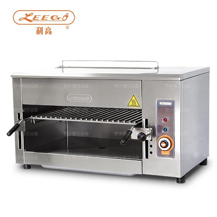 裕富宝 利高牌 商用不锈钢天妇罗炸炉及电热面火炉 SM-8064