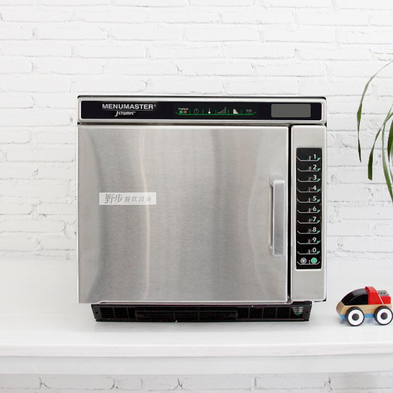 美国MENUMASTER美料马士达JET514C商用微波炉 烤炉 烤箱 大容量