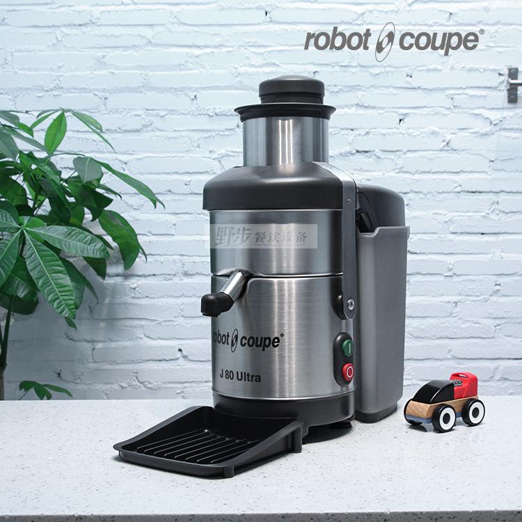 法国乐巴托ROBOT COUPE J80 ultra商用榨汁机果汁机 酒店开业必备