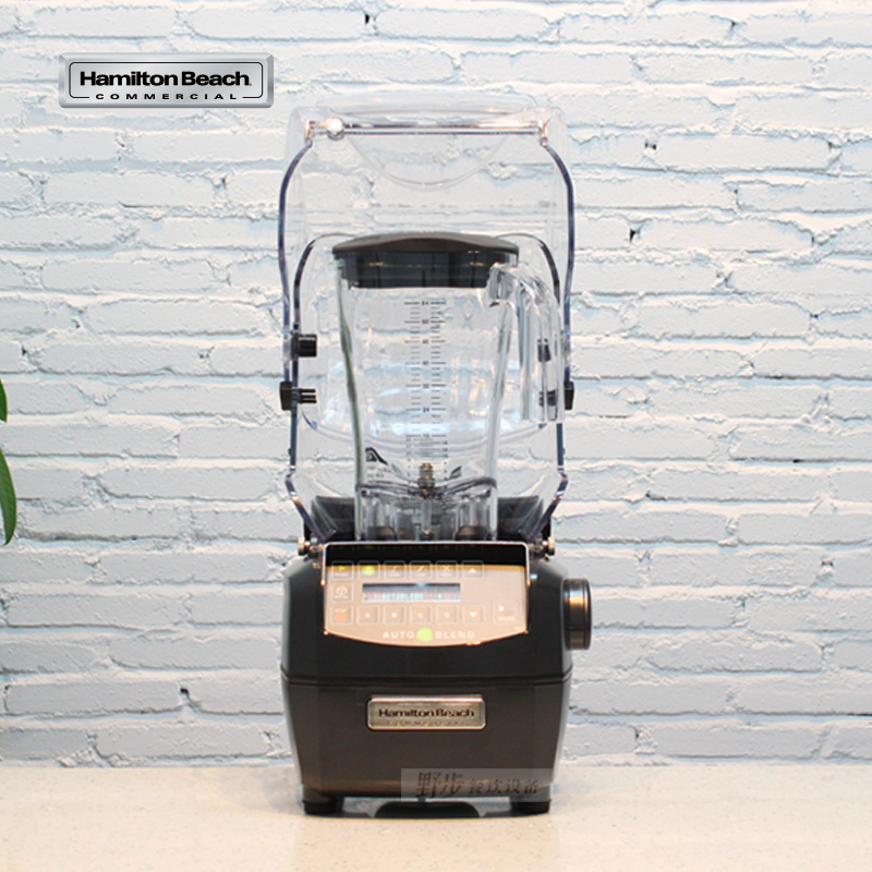 美国咸美顿HamiltonBeach HBH850静音沙冰机搅拌调理冰沙机隔音罩
