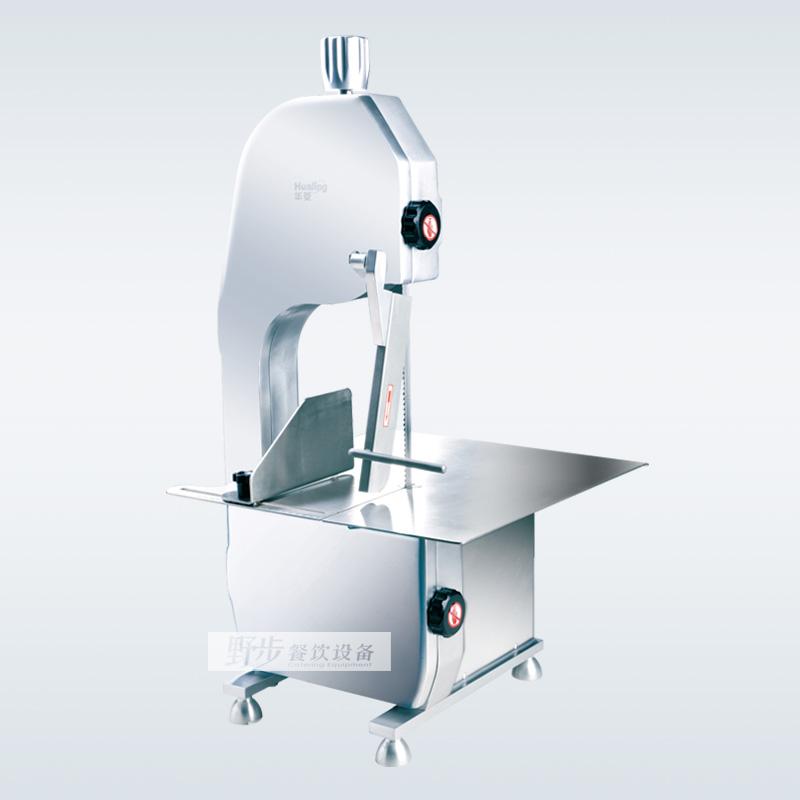 促销 华菱商用锯骨机 电动锯骨机 切骨机 HLS-1650A 食品机械