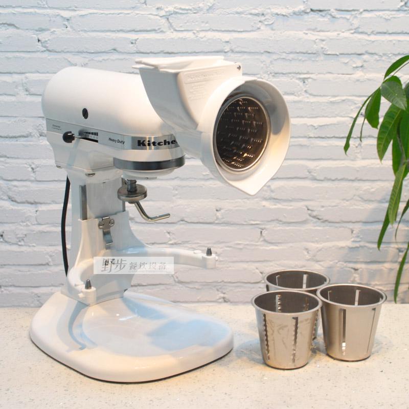 美国厨宝KitchenAid 厨师机原装进口配件 切片器切碎器切丝切片机