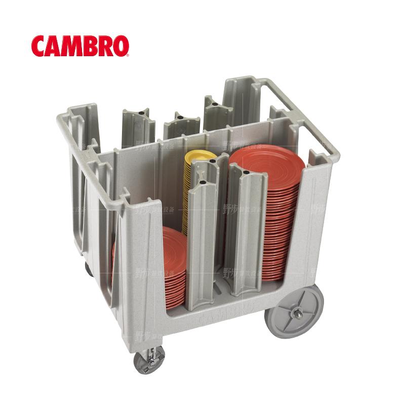 美国CAMBRO勘宝 托盘车ADCS 超大容量餐具托盘车 正品原装