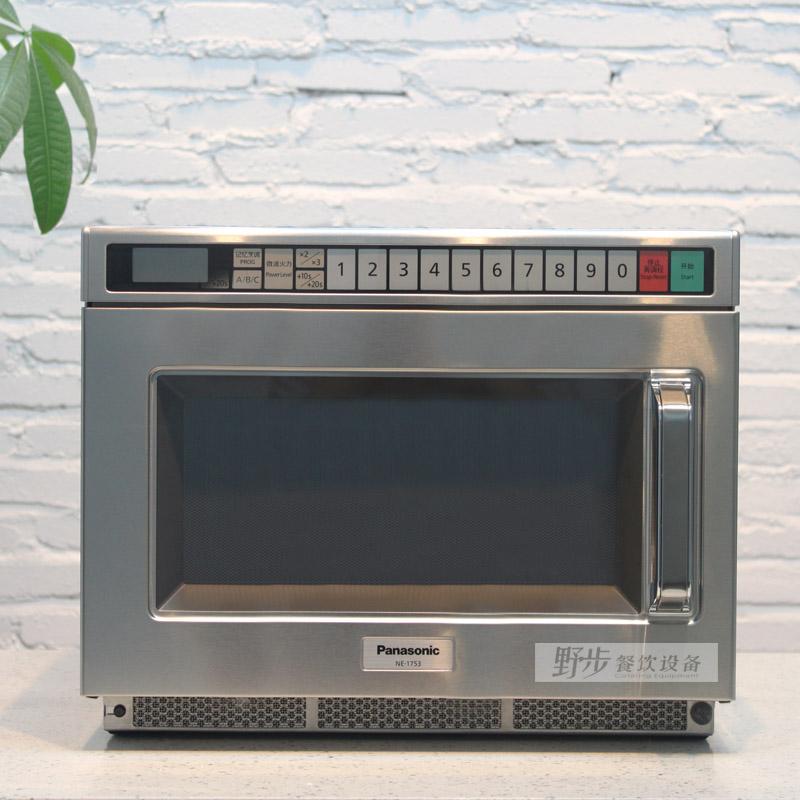 Panasonic 松下商用微波炉 NE-1753 进口微波炉 NE-1756 升级新款