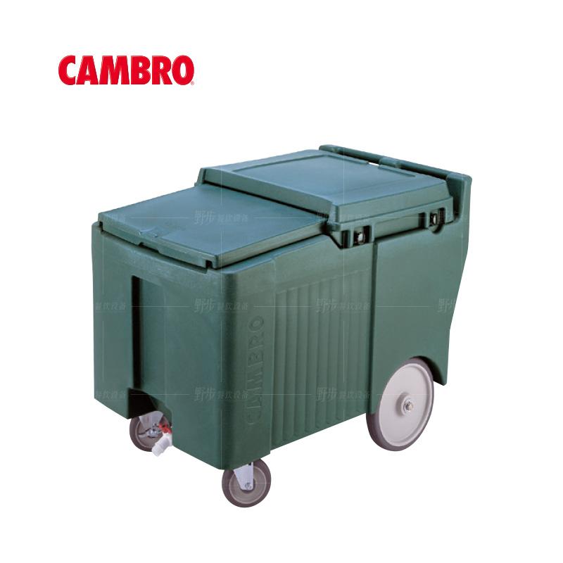 美国CAMBRO勘宝ICS175LB 储冰车/冰块运送车 酒店专用
