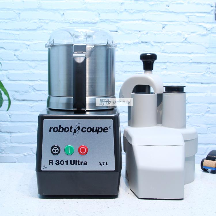 法国乐巴托ROBOT COUPE R301ultra食物处理器切菜机 粉碎研磨搅拌