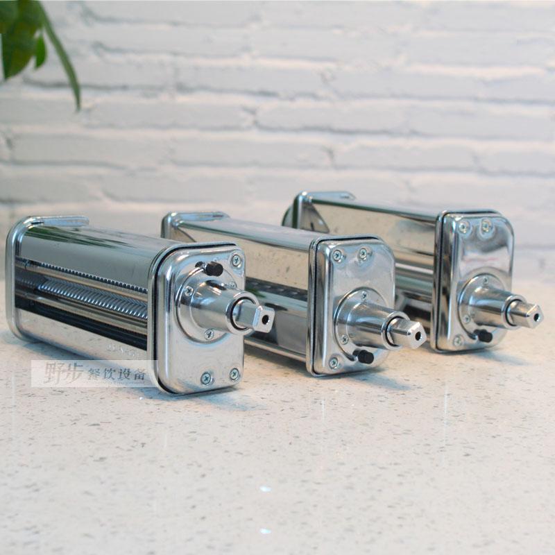 美国厨宝KitchenAid 5k5ss 原装进口配件 切面条器 压面器 套装