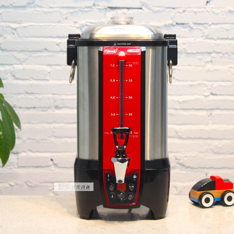 美国HATCO赫高FM2SS-7开水热饮机咖啡花茶机开水机奶茶机含增值税