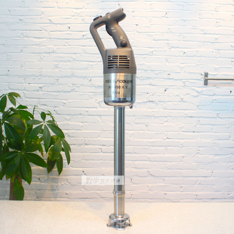 法国乐巴托ROBOT COUPE MP450V.V.ultra手提式搅拌机 均质机