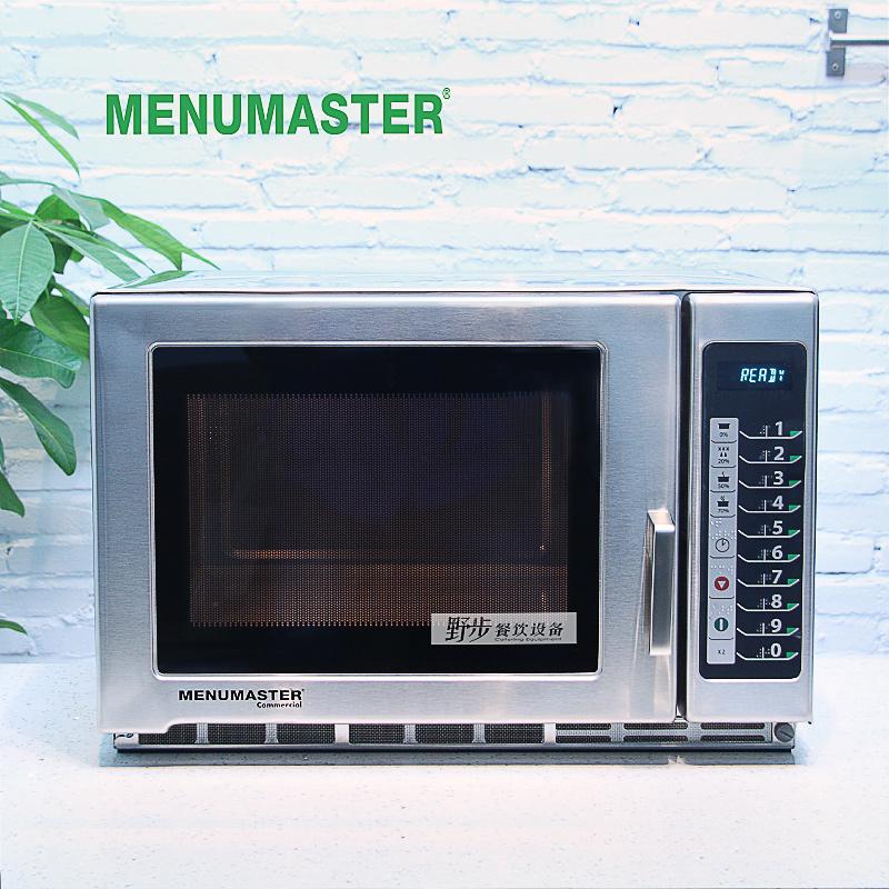 美国Menumaster美料马士达CRFS518TS 商用微波炉 微波烤炉 34L