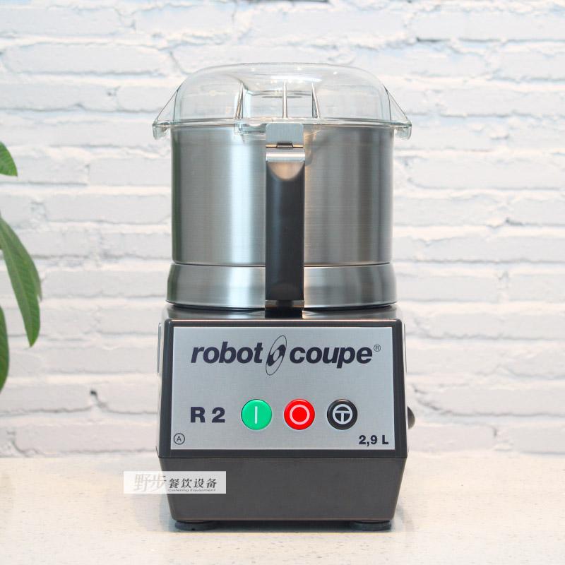 法国robot coupe乐巴托R2座台切割搅拌机 切菜机 绞碎机