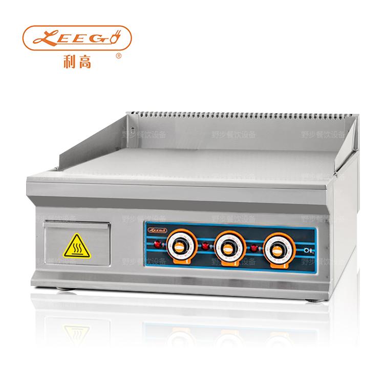 裕富宝 利高牌 商用不锈钢电扒炉 LG-36K