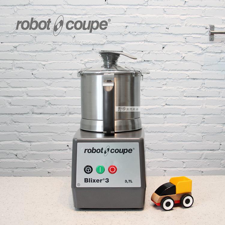 法国进口乐巴托ROBOT COUPE Blixer3乳化搅拌机 星级酒店开业必备