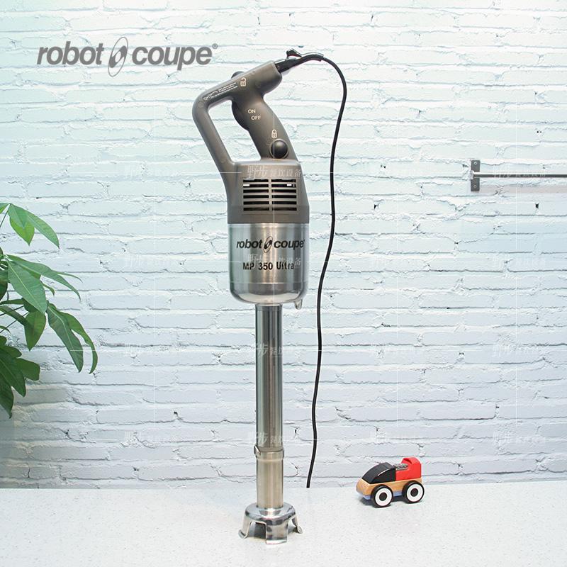 法国乐巴托ROBOT COUPE MP350 ultra手提式搅拌机 均质机